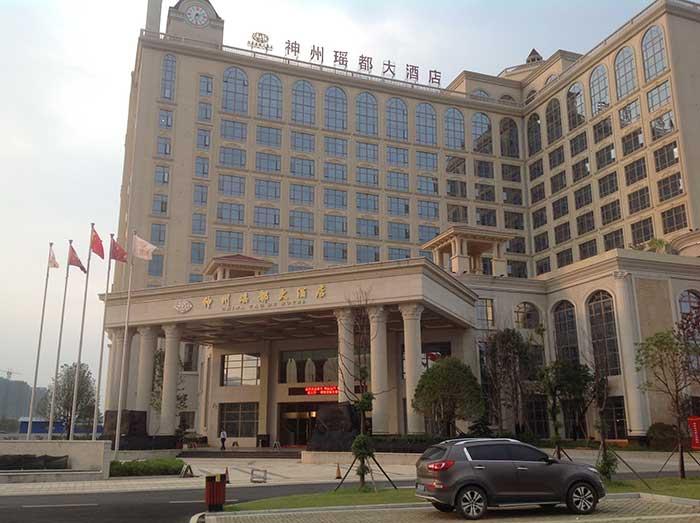永州江华瑶都大酒店厨房工程